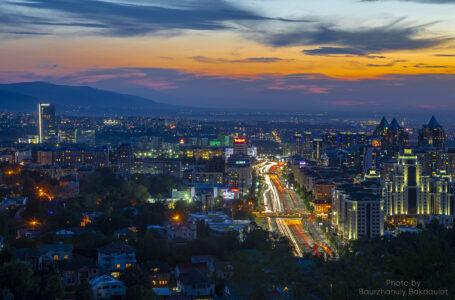 Мың бояулы Алматы
